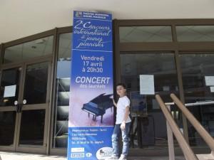 Concours International de piano Ville de Gagny, France, 2015